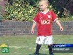 На английском небосклоне зажглась футбольная звезда