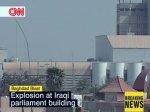 """Ответственность за взрыв в иракском парламенте взяла на себя """"Аль-Каеда"""""""