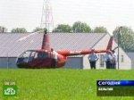 Преступник бежал из тюрьмы… на вертолете