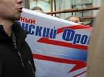 """На Тургеневской площади начался митинг """"несогласных"""""""
