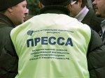 """На """"Марше несогласных"""" задержали несколько журналистов"""