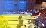 ПАСЕ проведет срочные дебаты по ситуации на Украине