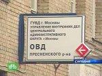 ОМОН начал разгонять сторонников Каспарова