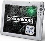 "Panasonic ToughBook CF-08 – ""неубиваемая таблетка"""