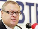 ВТБ оценили в три раза дешевле Сбербанка
