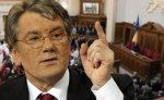 Ющенко проинформирует главу Еврокомиссии о ситуации на Украине