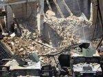 В Багдаде найдены тайники с азотной кислотой