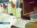 В парламенте Красноярского края будут представлены пять партий