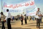 Сторонники Муктады аль-Садра вышли из правительства Ирака