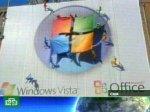 «Майкрософт» попрощается с любимым детищем
