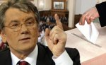Ющенко не исключает перенос даты досрочных выборов в Верховную Раду