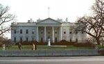 Белый дом заблокировал прохождение закона о финансировании спецслужб
