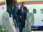 Чавес открыл энергетический саммит с лопатой в руках