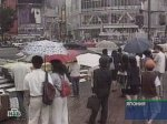Японцы боятся умирать поодиночке
