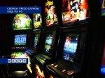 В Новочеркасске арестованы игровые автоматы