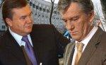 Янукович не исключает возможности импичмента Ющенко