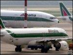 """Аэрофлот"" подал заявку на покупку Alitalia"