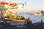 Иран помиловал двух шведских заключенных