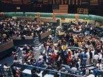 Биржа NYMEX начнет торговлю урановыми фьючерсами