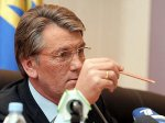 Ющенко попросил депутатов Рады отказаться от неприкосновенности