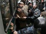 """США выразили беспокойство в связи с разгоном """"Марша несогласных"""""""