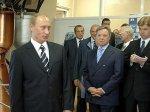 Губернатор Московской области задаст Путину вопрос о доверии