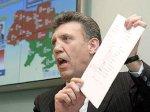 Непризнанный президентом глава ЦИК Украины просит Ющенко об отставке