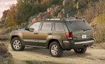 Jeep - новый Grand Cherokee
