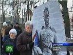 Греция встала на защиту Бронзового солдата