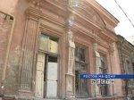 В Международный день памятников в Ростове обсудят вопрос реконструкции города