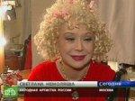Светлана Немоляева отметит юбилей на сцене