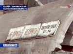 """Найдены тела всех погибших в шахте """"Ульяновская"""""""