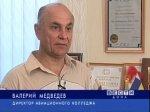Клубу 'Орбита' при таганрогском авиаколледже исполнилось 25 лет