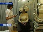 Врачи областного консультативно-диагностического центра отмечены Международной премией 'Профессия - жизнь'