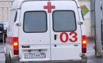 При взрыве в Москве погиб один и пострадали четыре человека