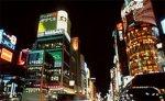 На японском острове Хоккайдо произошло землетрясение магнитудой 5,5