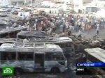 Взрывы в Багдаде унесли сотни жизней