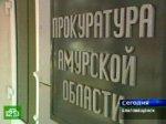 Прокуратура приготовила Короткову сюрприз