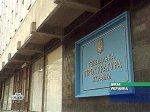 Генпрокурор Украины защитил КС от посягательств и лег в больницу