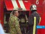 В Москве произошел пожар в жилой 12-этажке