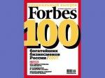 Абрамович остался самым богатым россиянином по версии Forbes