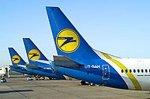 У украинского самолета разгерметизировалась дверь