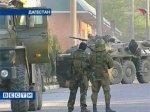 В Дагестане возобновлен поиск группы боевиков