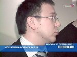 Чиновник ФНС попросил суд о снисхождении