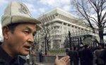 В офисе киргизской оппозиции производится обыск