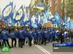Конституцию Украины охраняет «Беркут»