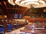 ПАСЕ предлагает Украине подчиниться решению Конституционного суда