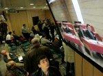 """На шестой лот аукциона по распродаже активов """"ЮКОСа"""" не нашлось покупателей"""