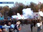 Митингующие оказали сопротивление милиции Бишкека