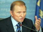 Янукович вернул Кучме президентские льготы